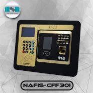 face access control